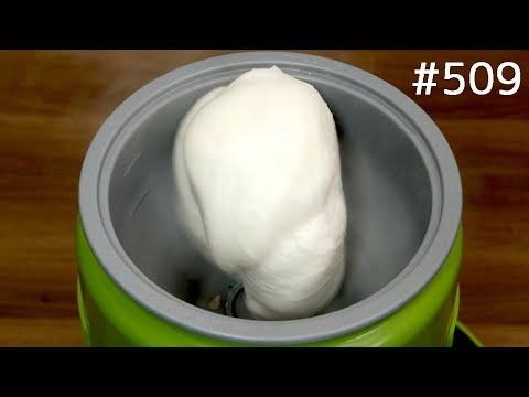 2020 / Japanese Rice Cake MachineMochi Maker