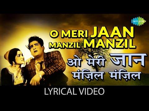 O Meri Jaan with lyrics | ओ मेरी जान गाने के बोल | Manzil Manzil | Dimple Kapadia, Sunny deol