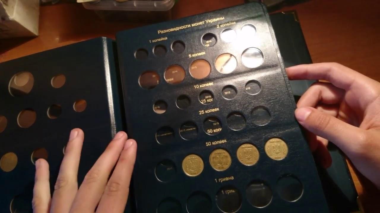 Альбомы для монет, стоимость, возможность купить, разновидности,. Купить как отдельный кляссер для каждой серии, так и общий планшет для.
