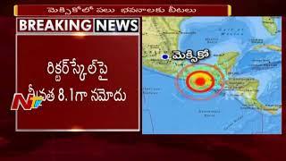 8.1 Magnitude Earthquake Strikes off Mexico's Pacific Coast || NTV