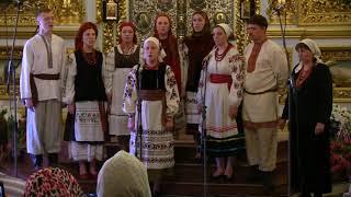 Скачать Достойно есть Болгарский распев Глас 2