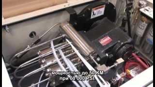 OMAX. Насосы с прямым приводом EnduroMAX.(EnduroMAX это последнее достижение в технологии насосов компании OMAX. Все, кто ценят в оборудовании качество,..., 2012-07-19T07:03:45.000Z)