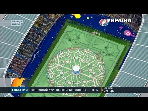 Телеканал Матч! Футбол 1 смотреть онлайн бесплатно в