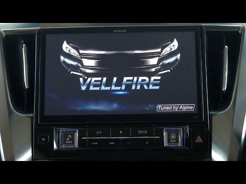 新型BIG-X 11 新型ヴェルファイア ハイブリッドに搭載!簡易操作動画
