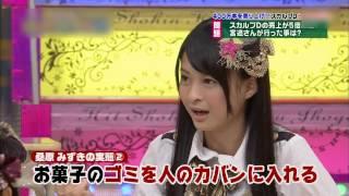 小木曽汐莉 Ogiso Shiori おぎそしおり SKE48 大矢真那 加藤るみ 木﨑ゆ...