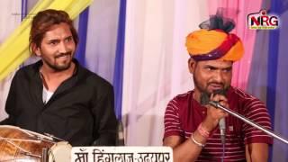 Latest Bheruji Song | अरे भेरुजी सुन लो | Rajasthani New Bhajan | Shravan Sendri | Jaswant Pura Live