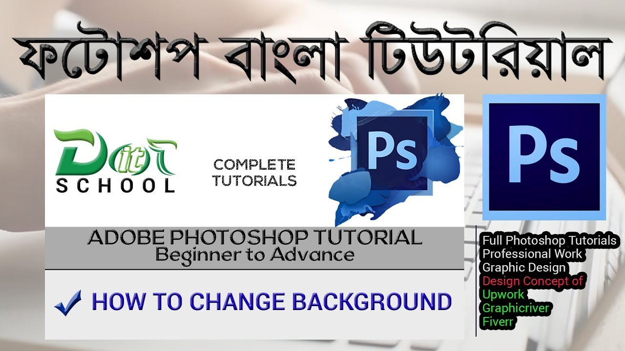 how to change language in photoshop 2018