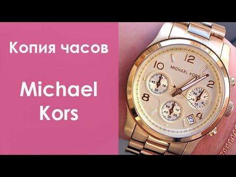 Как отличить оригинальные часы Michael Kors от подделки: инструкция