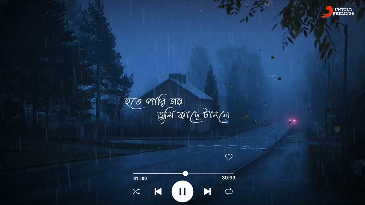 Bengali Romantic WhatsApp Status Video   Sudhu Tomari Jonno Song Status Video   Bengali Status Video