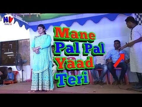 teri-aakhya-ka-yo-kajal-akhi-|-mane-pal-pal-yaad-teri-|-by-hridoy-vai