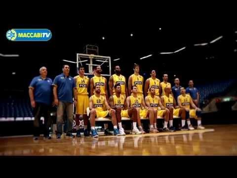 Maccabi Fox Tel Aviv Media Day 2015-2016