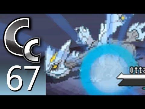 Pokémon Black & White - Episode 67: Soulless Creature