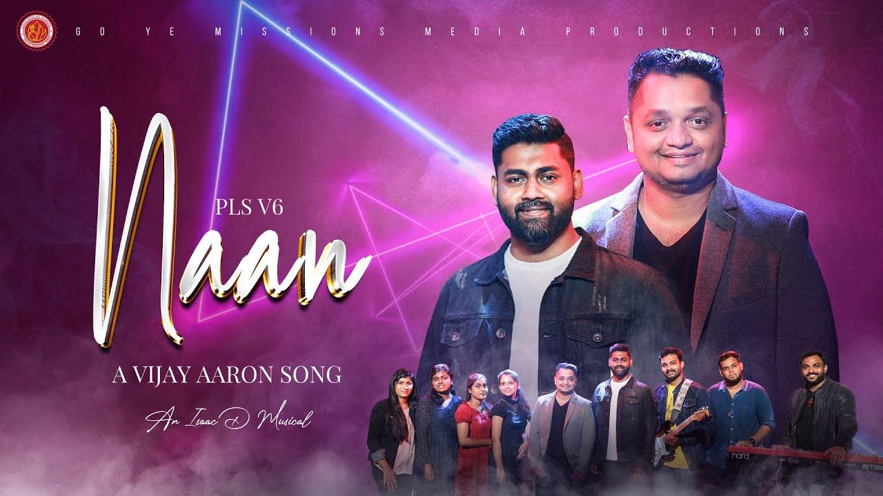 Naan Pallaththakkil - POWERLINES SONGS V6