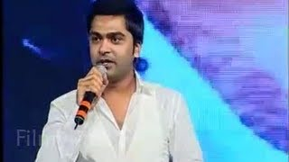 Simbu (STR) Sings Diamond girl song live in Baadshah Audio Launch