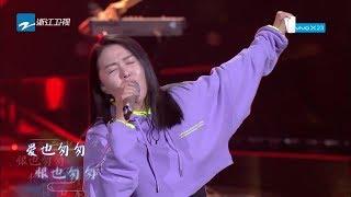 Gambar cover 譚維維─倚天屠龍記《刀剑如梦》─Tan WeiWei