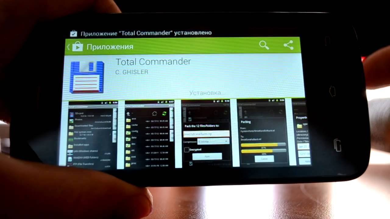 Выберите и купите ✅ оригинальный чехол для своего мобильного телефона или планшета от apple/samsung/htc по низким ценам. Бесплатная.