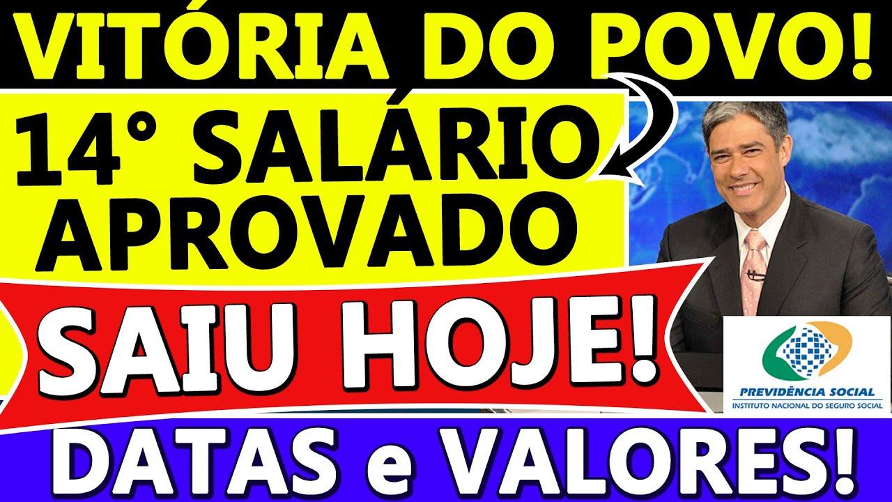 Download VITÓRIA: PODE COMEMORAR 14 Salario FOI APROVADO na CAMARA dos DEPUTADOS VEJA AGORA! DATAS e VALORES