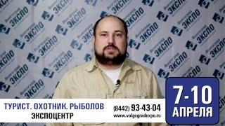 Олексій Герасимов про виставку ВолгоградЭКСПО