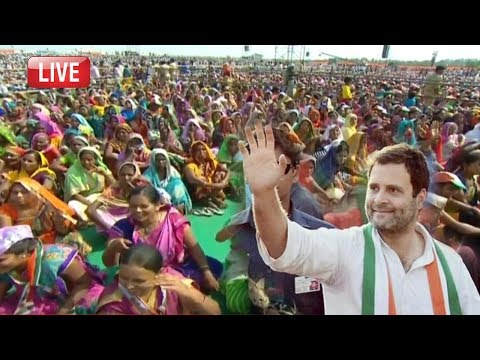 Rahul Gandhi LIVE | Rahul Gandhi Addresses Jan Aakrosh Rally in Valsad, Gujarat | YOYO TV Kannada Mp3