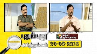 Pudhu Pudhu Arthangal 30th May 2016 – Puthiya Thalamurai TV