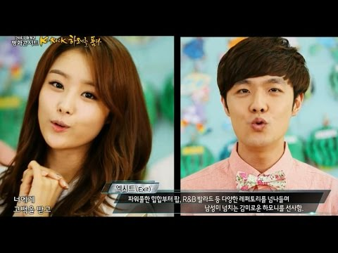 【TVPP】Secret - Starlight Moonlight with Exit, 시크릿 - 별빛 달빛 with  엑시트 @ 2013 DMZ Peace Concert