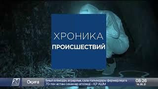 Алматинский таксист сбил пятерых пешеходов