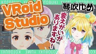 【VTuberデビュー!?】VRoid Studioで3Dキャラ作ってみた!