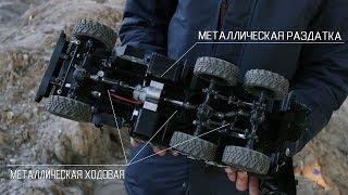 ТЮНИНГ ГРУЗОВИКА WPL B36 Ural - металлическая ходовая и раздатка. Установка, проверка и ТЕСТ-ДРАЙВ