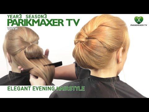 Элегантная вечерняя прическа Elegant evening hairstyle парикмахер тв parikmaxer.tv