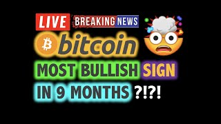 BITCOIN 💥Most BULLISH SIGN in 9 MONTHS? 💥❗️LIVE Crypto Analysis TA & BTC Cryptocurrency Price News