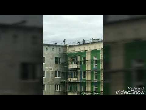 Шахтёрск( Сахалинская область)#2