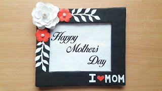 Mothers Day Gift Handmade Easy / Mother's Day Gift Idea / Easy Mother's Day Gifts in Lockdown / DIY