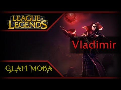 видео: Гайд Владимир Лига Легенд - guide vladimir league of legends - ЛоЛ Гайд Владимир