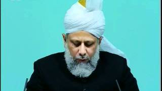 Blessings of Ramadhan, Urdu Friday Sermon 7 October 2005, Islam Ahmadiyya