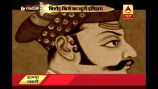 रक्तरंजित: Maharana Pratap: Know unheard stories about him