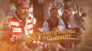 Международный фестиваль «Оборона Таганрога 1855 года», Ростовская область