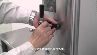 洗浄樽を使ったスポンジ通し洗浄 DBF-25SB-SWA thumbnail