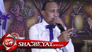 النجم مجدى الشعار كلامنجى حصريا على شعبيات Magdy Elshaar Kalamangy