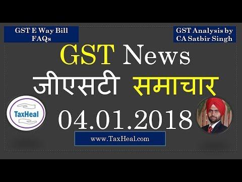 GST News 04.01.2018 by CA Satbir Singh I TaxHeal.com