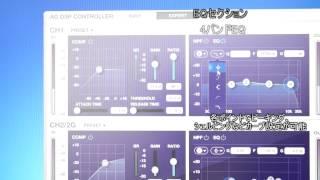 yamaha ag03 miku で使えるdspソフト ag dsp controller で音をいじってみた