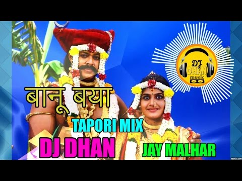 Banu Baya (Tapori mix) JAY MALHAR by dj dhan