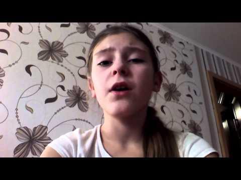 Як я співаю пісню\