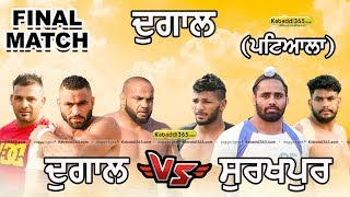 Final Match | Dugal Vs Surkhpur | Dugal (Patiala) Kabaddi Tournament 04 April 2019