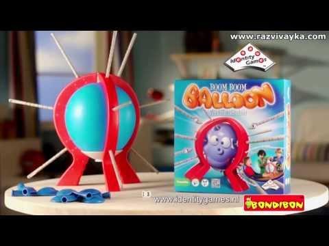 Шалун-Балун Веселый шар (BONDIBON)