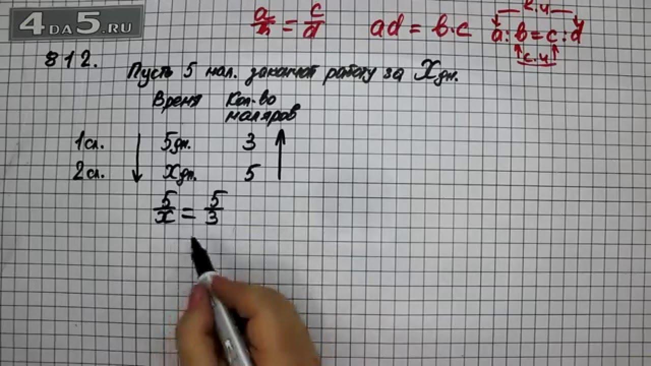 Гдз по математике 6 класс н. Я. Виленкин, в. И. Жохов, а. С. Чесноков.