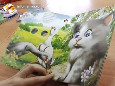Как мультфильмы влияют на психику ребенка. Детские