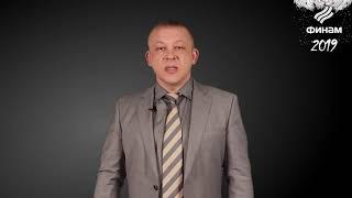 Смотреть видео Инвестиционные прогнозы на 2019 год  цены на нефть и курс рубля 20 12 18 онлайн