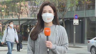 [날씨] 한낮 초여름 더위, 서울 28도…건조한 대기 …