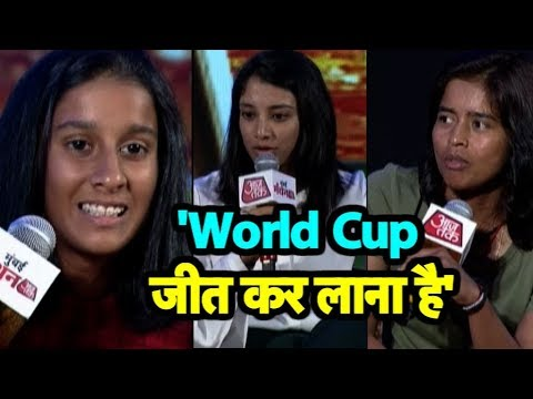 Indian Women Cricketers Optimistic of Good Show in World T20 | Sports Tak