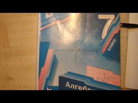 Гдз по алгебре 7 класс Мерзляк Якир Полонский номер 1011, с объяснением